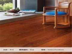 莱茵阳光实木系列柞木仿古SF301实木地板