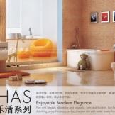 giessdorf/吉事多 乐活LOHAS 浴室柜 浴室镜柜