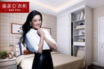 索菲亚衣柜799元/平米图片