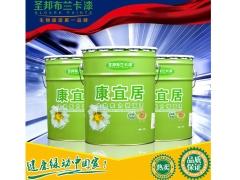 油漆乳胶漆白色内墙墙面漆 无甲醛生物质漆 一桶顶四桶