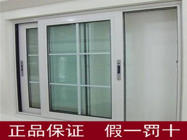 断桥铝80型双层中空钢化玻璃5MM 20A 5MM超强隔音窗