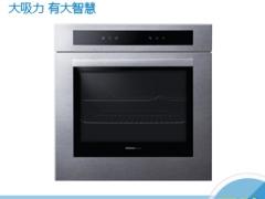 老板电器烤箱R012