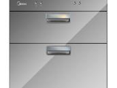 美的 MXV-ZLP90QD301消毒柜嵌入式立式消毒碗柜