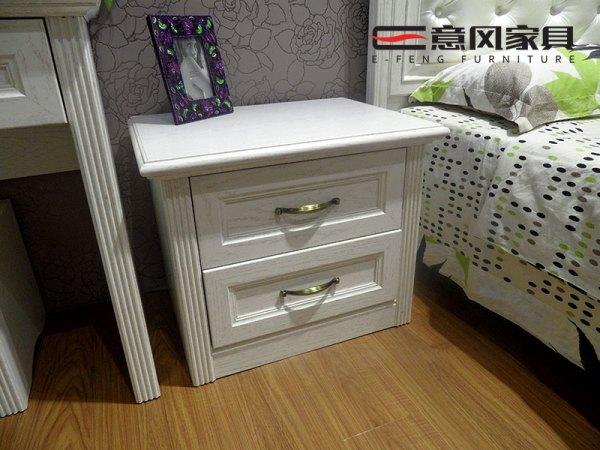 意风家具 【欧意系列】 床头柜