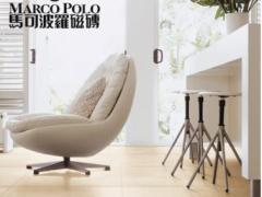 马可波罗 亚光砖 阳光石客厅地砖CZ6218S ,600规格
