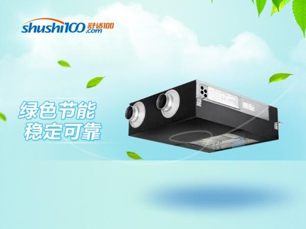 松下新风系统-PM2.5系列全热交换机系统