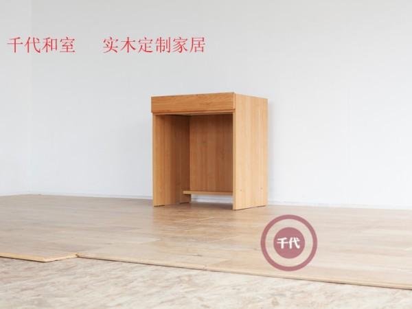 千代和室榻榻米 实木定制家居 衣柜 橱柜 书柜