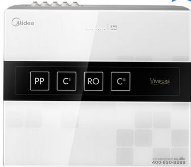 美的净水器家用直饮高端厨房净水机MRU1591-50G