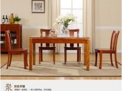 宜华家居现代简约餐厅家具 实木长方形餐桌 木韵H001 6人
