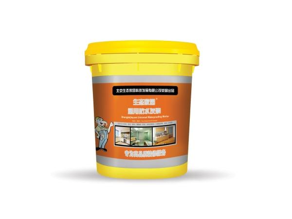 防水 防水涂料 防水灰浆 生态家园 生态防水灰浆-20kg