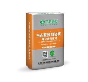 瓷砖胶 瓷砖粘合剂 生态家园 玻化砖专用粘瓷爽Ⅰ型-20kg