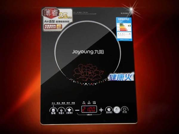九阳(Joyoung)C21-SC007电磁灶