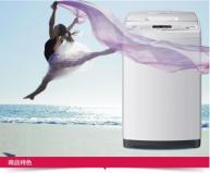 Haier 全自动波轮洗衣机 XQB60-M1268 6公斤图片