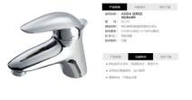 剁手价:TOTO阿达系列水龙头,流线型设计,简洁大方图片