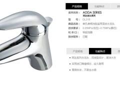 剁手价:TOTO阿达系列水龙头,流线型设计,简洁大方