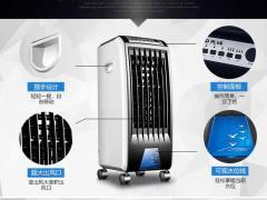 先锋(Singfun)DG091 遥控单冷型冷风扇/空调扇