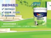 多乐士家丽安净味墙面漆 内墙乳胶漆 漆涂料A991白 18L