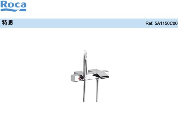 Roca乐家特思恒温浴缸淋浴龙头带分水