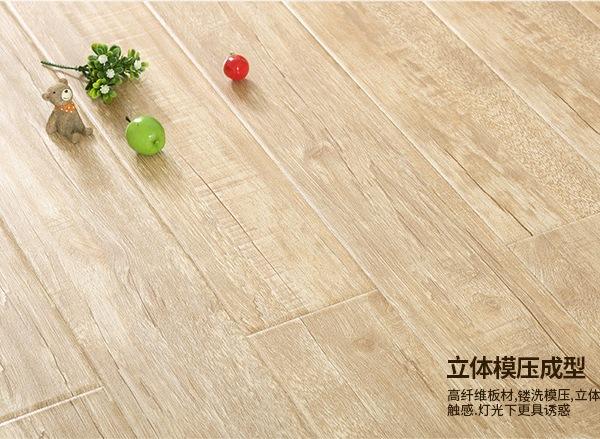 北美枫情 强化复合木地板 厂家直销12MM 木地板 复合