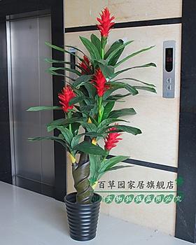 仿真植物装饰假树客厅落地仿真树景观树 仿真多头鸿运