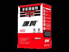 唐姆 填缝剂-927 多彩填缝剂(无砂)(彩色)(2kg)