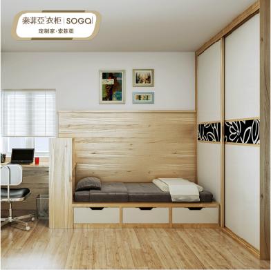 索菲亚衣柜卧室家具设计 转角书桌 写字台 书柜收纳柜组合定制