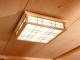 禾艺轩榻榻米h-06和室顶灯羊皮灯日式灯