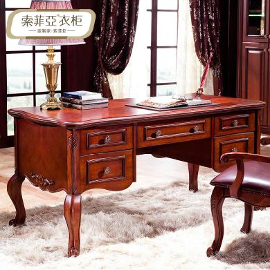 索菲亚 复古公爵实木书桌 简欧书桌 实木纯手工雕花欧式书台