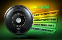 iRobot扫地机 尊享版 南京扫地机机器人图片