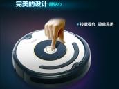 iRobot扫地机 620 南京智能扫地机器人