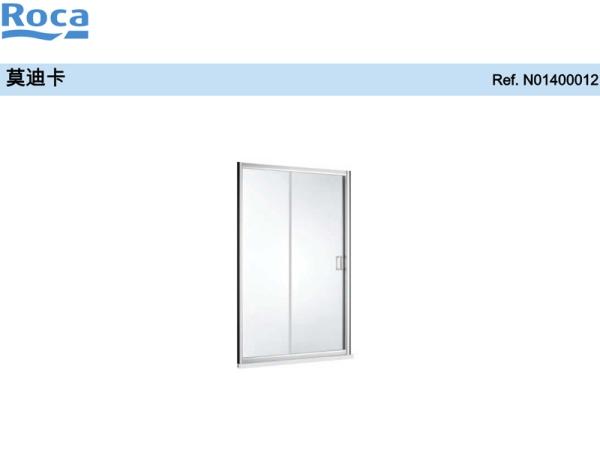Roca乐家莫迪卡一字型非标淋浴房(1固1活) (亮银色)