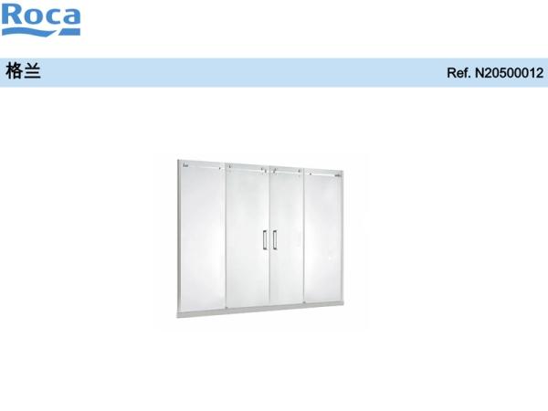 Roca乐家格兰一字型非标淋浴房(2固2活)