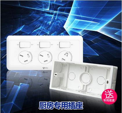 公牛开关插座儿童保护门G10E603电源墙壁厨房专用面板