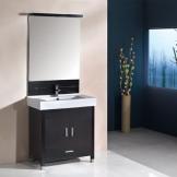 ��玛陶瓷卫浴 现代实木浴室柜 橡木卫浴柜