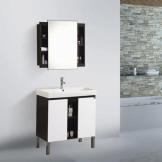意中陶实木落地式浴室柜 0.8米黑白色家具