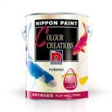 立邦梦幻千色乳胶漆0.9L 外墙漆彩色墙面漆 油漆涂料墙漆