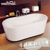 沃特玛 高档亚克力独立式浴缸 1.5米/1.7米/1.8米