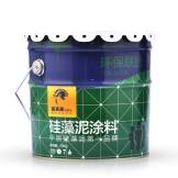 蓝天豚内墙环保涂料 10L硅藻泥 海藻泥 代替乳胶漆