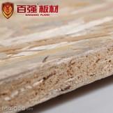 百强板材 12mm 极品无甲醛 欧松板 osb板 定向结构刨花板
