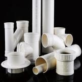 中财PVC排水管材(B) 国标排水管 D40/D50/D75/D110/D160/D200
