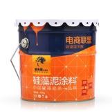 蓝天豚硅藻泥 液态环保涂料 代替乳胶漆 清除甲醛