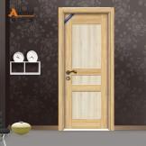 爱迩美生态门 室内免漆木门 静音客厅门 书房门