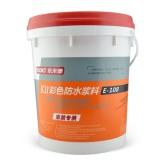 依来德 彩色防水浆料20KG 厨房卫生间防水