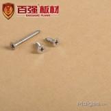 百强板材 极品 3mm密度板 雕花板 纤维板 奥松板 三聚氰胺板