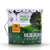 蓝天豚硅藻泥涂料 环保除甲醛 PM2.5终结者 10L/桶