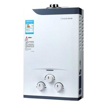 创尔特jsq-h80燃气热水器 10升 天然气液化气强排式