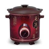 三源紫砂锅 DWF-7-200Z 3.5L紫砂煲 电炖锅 电汤锅