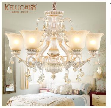 可洛 欧式吊灯 简约客厅灯具 田园卧室吊灯 树脂水晶餐厅吸吊