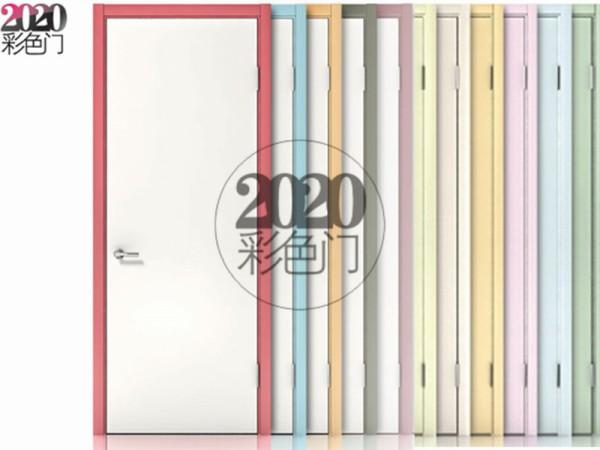 2020彩色门 室内门木门 环保烤漆 卧室门 XS003