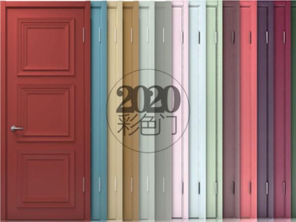 2020彩色门 室内门木门 环保烤漆 卧室门 XD003